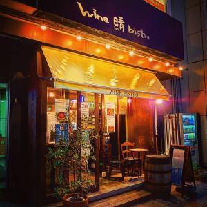Wine晴bistro(大通り周辺/ワイン/ビストロ/フレンチ/ビジネス街)