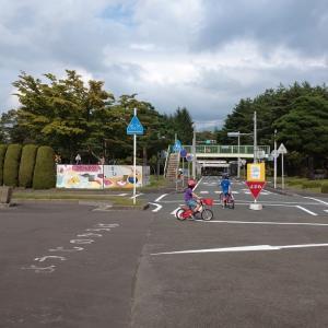 岩手県盛岡市にある交通公園が子供の自転車の練習と交通ルールを学ぶのに最高です。