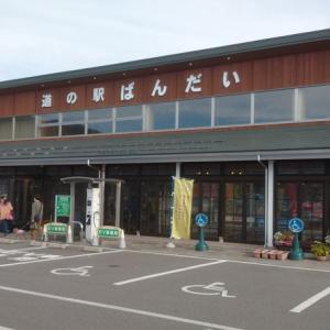 【福島】道の駅ばんだい(徳一の里 きらり)が楽しい!店内にはまさかのガンダムが!!