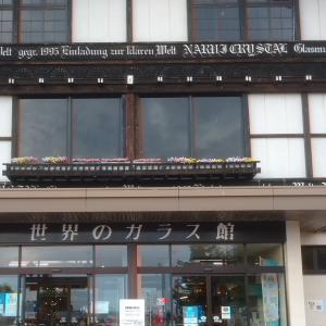 福島県の猪苗代にある「世界のガラス館」がガラス好きにはたまらない!体験もできます!