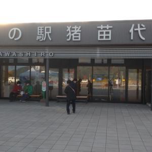 福島県の「道の駅猪苗代」がイイ!設備はキレイで充実してるし景色も最高です!