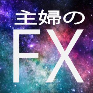一万円でFXをすると1ヶ月でどれくらい儲かるのか 2ヶ月目【9月】