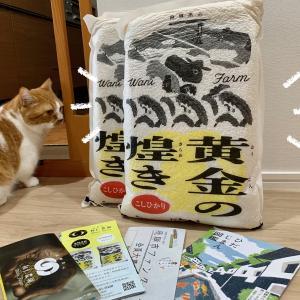 岐阜県飛騨市からの返礼品と、オートフィーダーの不調。