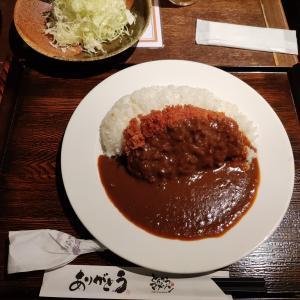 とんかつ マ・メゾン東桜店(新栄町)