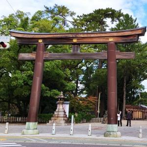 孝和堂本店(中村公園)