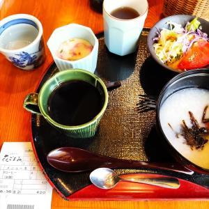 花ごよみ(白壁)から名古屋城へ
