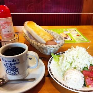 コメダ珈琲 葵店(車道)