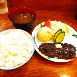 ステーキハウス ふくわか(久屋大通)