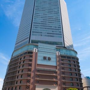 大阪府の路線価7年連続上昇!