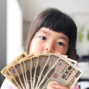 【指原莉乃さん】マンション投資始める!現金で2部屋購入!