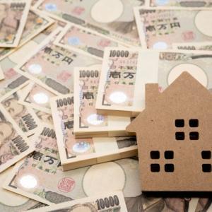 【YouTuber ヒカル】お父さんの為に新築マンションをキャッシュで購入!