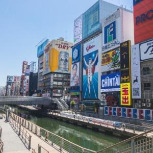 大阪市「ミナミで買物応援キャンペーン」実施へポイント還元20%!