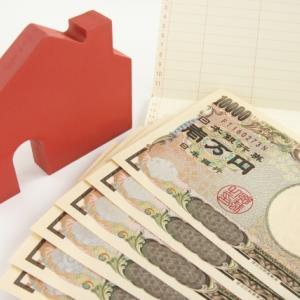 【住宅ローンの金利推移】頭金2割は本当に必要?