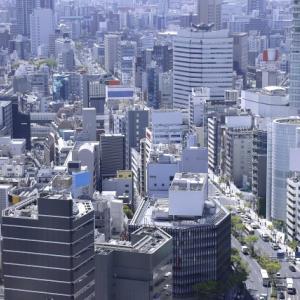 大阪が国際金融都市の候補に!
