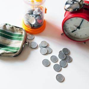 時間はお金よりも貴重