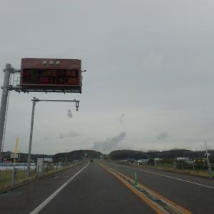 E63 日高自動車道
