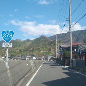 国道378号線