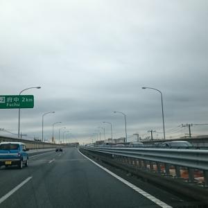 E20  中央自動車道