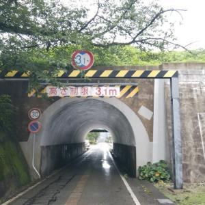 石川県道70番台