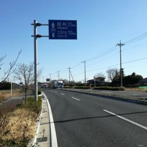 国道354号線