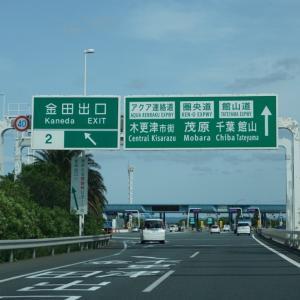 CA 東京湾横断道路(アクアライン)