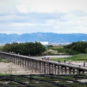 京都府道281号線 上津屋橋