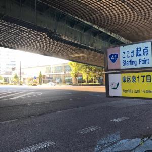 国道41号線 愛知県