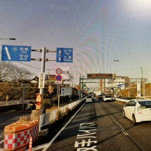 国道6号 茨城県