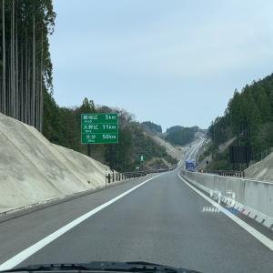 国道57号中九州自動車道