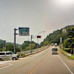 国道8号 石川県