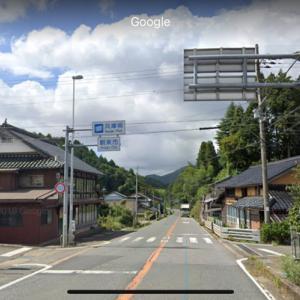 国道9号 兵庫県