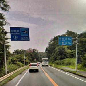 国道6号 宮城県