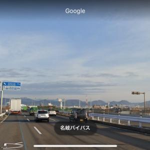 国道22号 岐阜県
