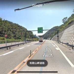 国道26号、和歌山県752号