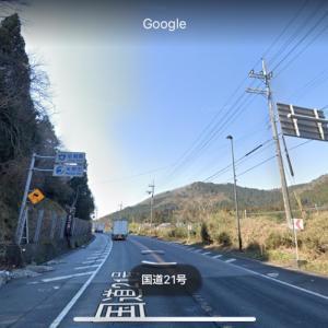 国道21号 滋賀県