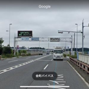 国道6号 千葉県