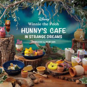 『Winnie the Pooh』HUNNY'S CAFE in STRANGE DREAMS!