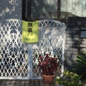 令和2年度 羽島市総合防災訓練