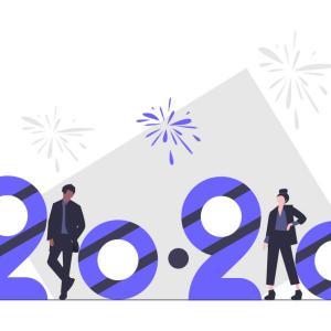 千原ジュニアのヘベレケ・2020年の放送内容まとめ【完全版】