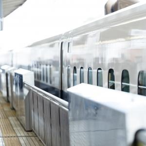 帰省時の新幹線チケットの購入方法はネット予約がお得