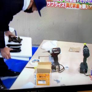 八王子リホーム②