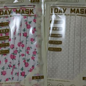 不織布、布、ウレタン、一番効果が高いマスクは?