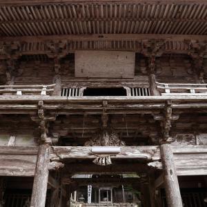 横蔵寺と303号線の冬支度