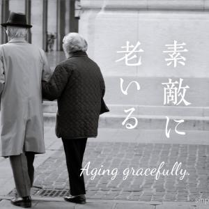 【人生100年時代の結婚観】シングルファザーとの老後を考える