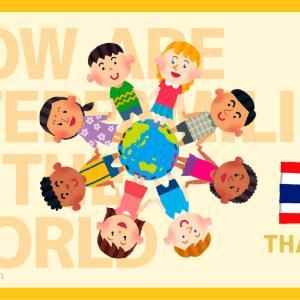 壮絶…シングルマザーや子連れ再婚が多い原因は貧困・格差のループ【タイ】