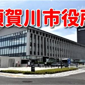 須賀川市公式LINEアカウント 令和3年2月1日から運用開始