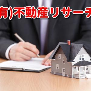 『農地付き空き家』の手引きについて  須賀川市江持