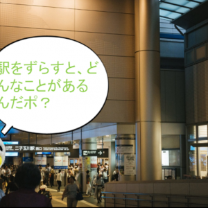 お部屋探し 条件が厳しいがために見つかりづらいというケース 須賀川市栄町