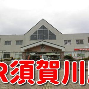 ぶらり須賀川食巡り お店紹介 紹介動画 コロナ対策 お知らせ 須賀川市中町