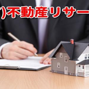 農地転用許可制度について 須賀川市浜尾